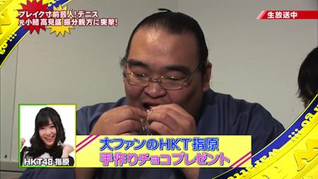 指原さんのチョコを食べる振分親方4