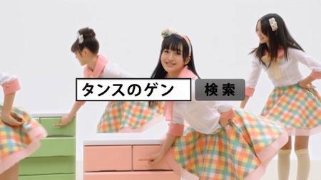 タンスのゲン CM HKT48出演6